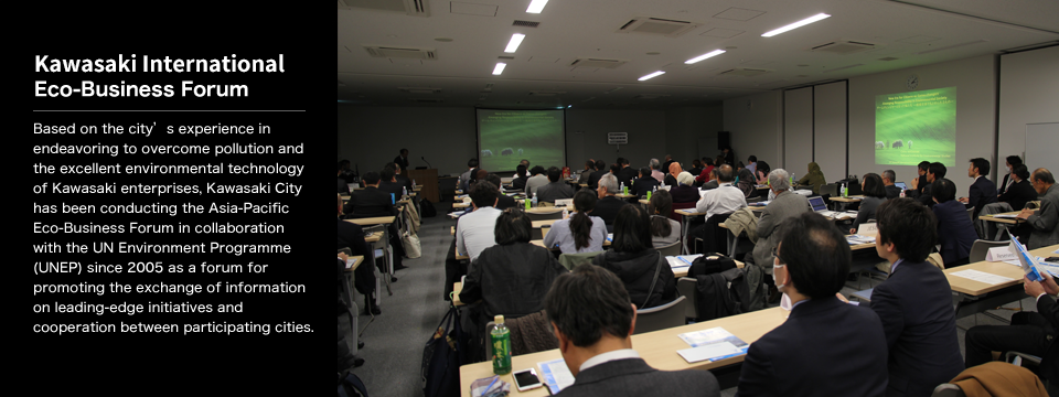 Asia-Pacific Eco-Business Forum