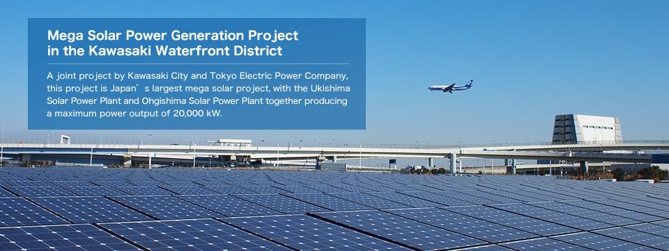 Mega Solar Power Generation Project in the Kawasaki Waterfront District