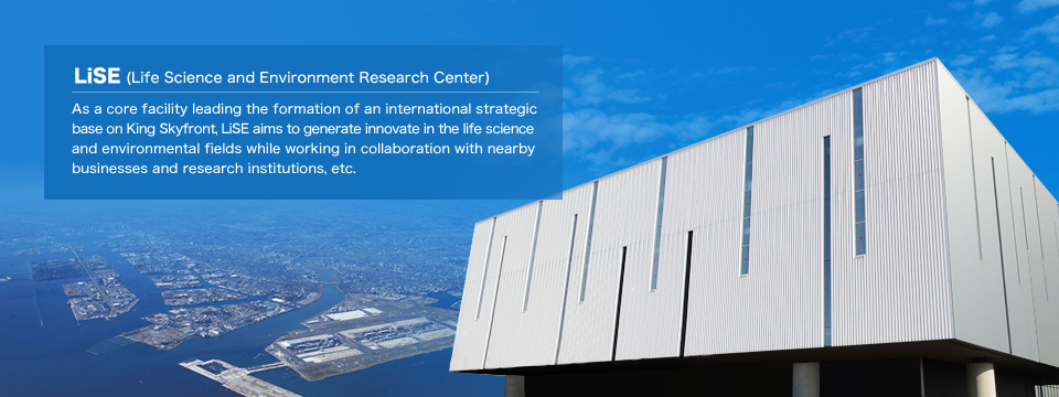 LiSE (Life Science and Environment Research Center)
