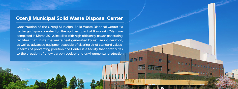Ozenji Municipal Solid Waste Disposal Center