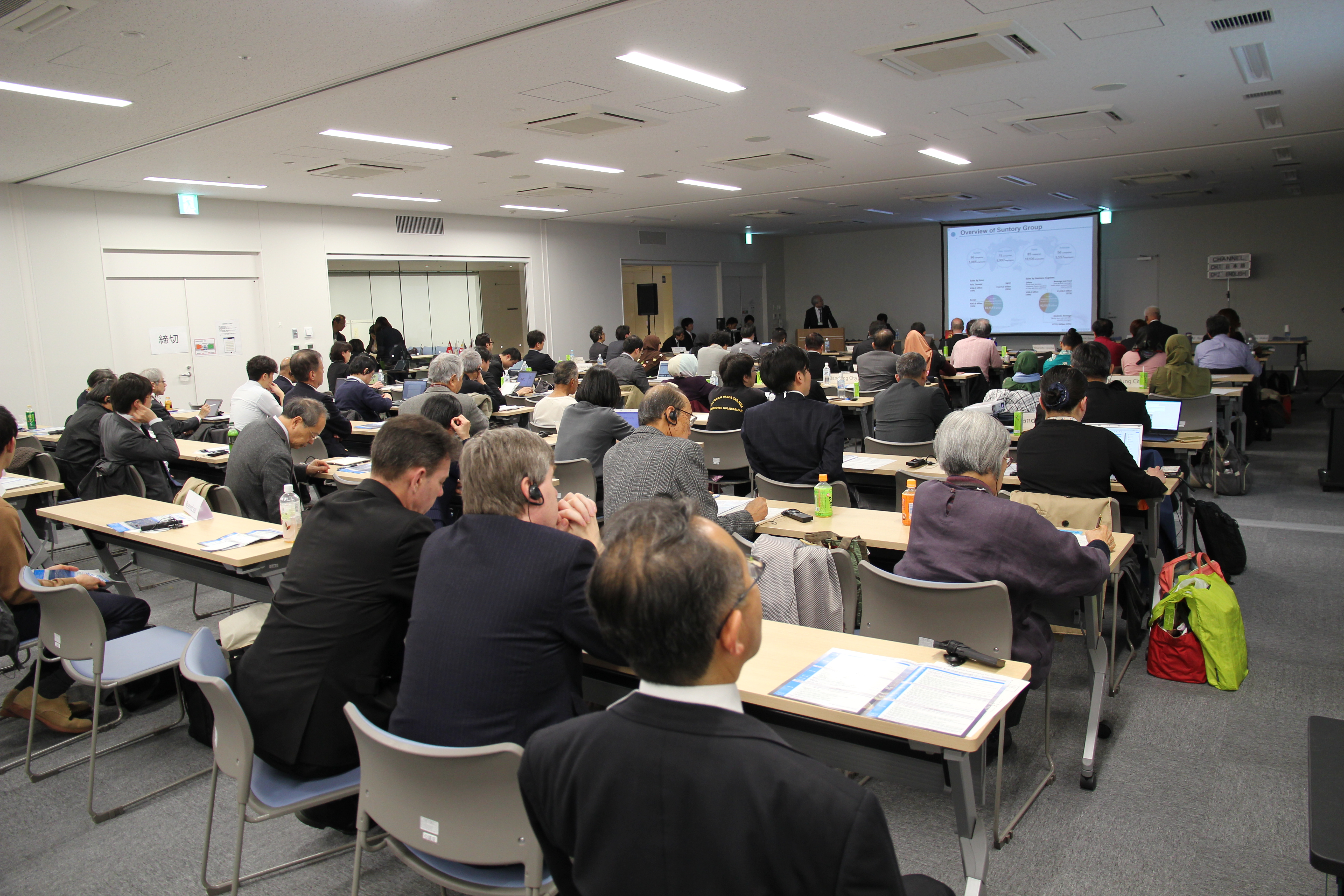 pick up report Kawasaki City will hold the 16th Kawasaki International Eco-Business Forum